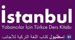 istanbul kitap b2 türkçe ders kitabı pdf indir
